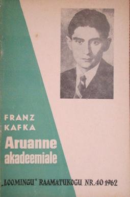 gif 1962 Kafka