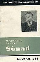 gif 1965 Sartre