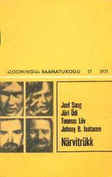 gif 1971 Närvitrükk