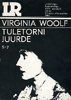 gif 1983 Woolf