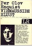 gif 1984 Enquist
