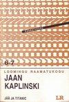 gif 1995 Kaplinski