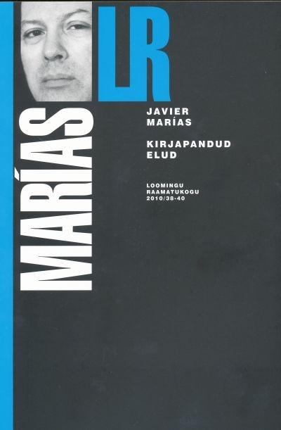 gif 2010 Marias