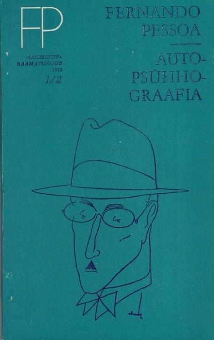 gif 1973 Pessoa